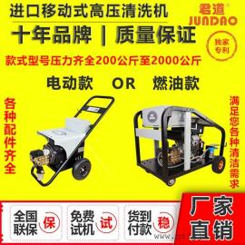 0-500公斤清洗�C�S家直�N一台起售