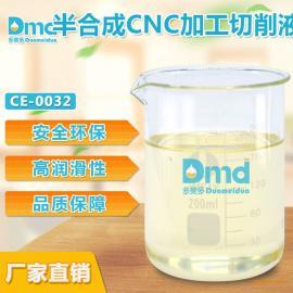 多美多半合成CNC加工切削液 安全环保 免费试样
