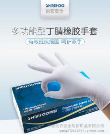 乳业专用丁腈手套,贴合手部设计,食品安全级。更放心