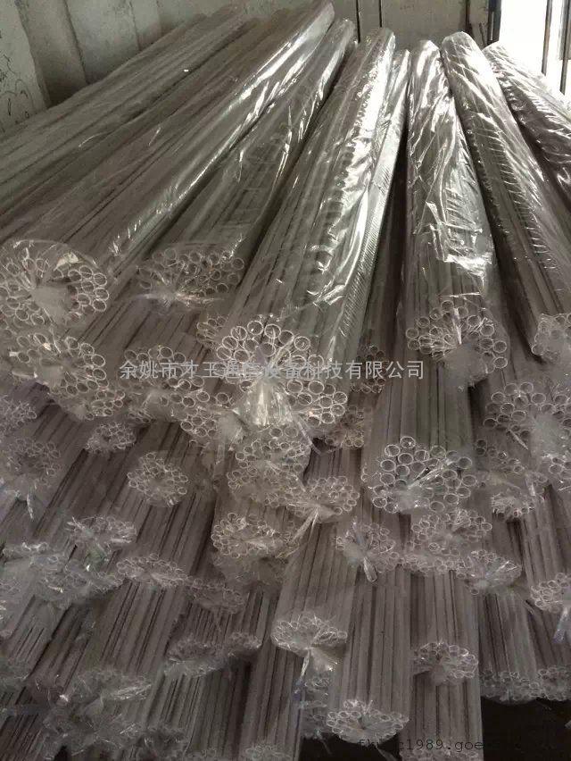 供应厂家直销外径20C型管 PVC管材