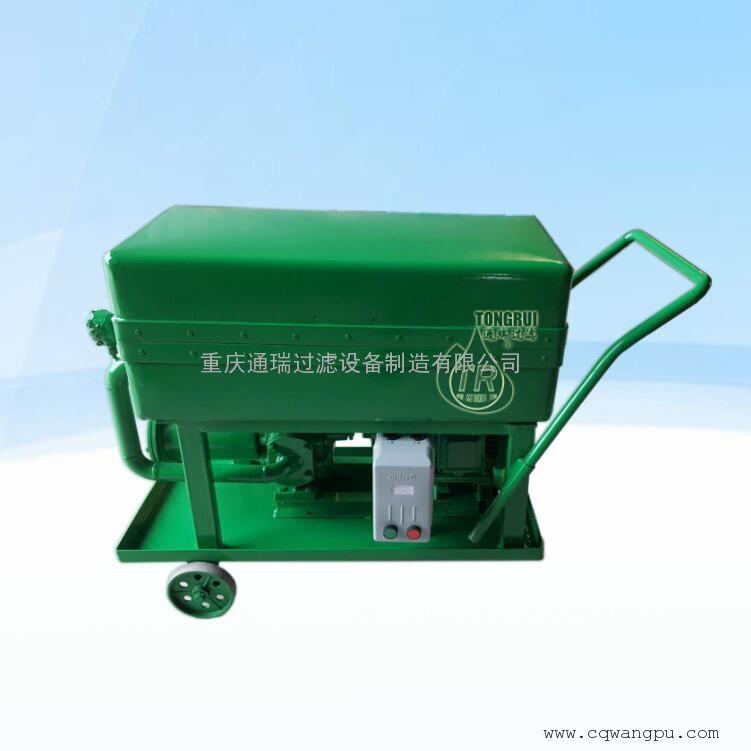 BK-150手推式接油盘式铸铁板框压力滤油机