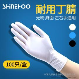 制药业专用丁腈手套,食品安全级,放心采购使用。
