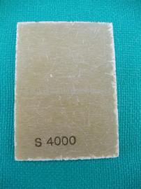 德国BrandenburgerS4000压缩防水和高绝缘隔热板材料