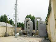 硫化氢废气处理设备环保设备吸收塔喷淋塔脱硫塔净化塔