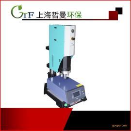 超声波焊接 全国直销 塑料产品焊接 塑焊机 诚信服务