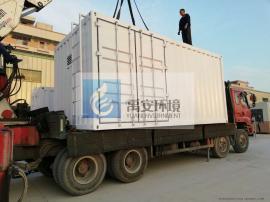 横店洗车循环水处理设备YAXC-003T国庆节回馈客户免费安装调试