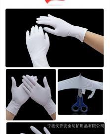 工厂专用丁腈手套,防化防腐蚀