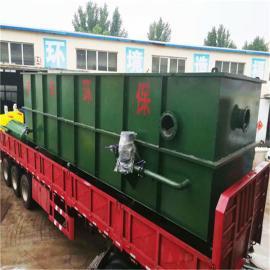 不锈钢造纸工业污水处理设备