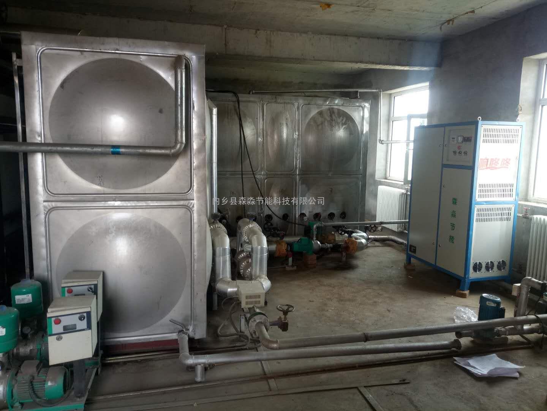机关学校医院旅馆企业单位的采暖饮水洗浴电加热锅炉