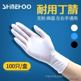食品加工成品专用丁腈手套,无粉专用于食品加工,轻柔更好提升触
