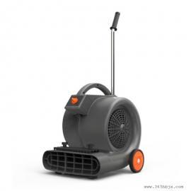 亿力吹干机YLB01功率800W三挡调速吹干机 地面吹干机 地毯吹干机