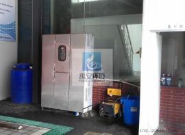 小型加油站洗车废水处理设备YAXC-3T洗车循环水处理环保备案
