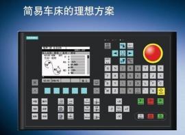 西门子PLC代理商西门子数控车床控制系统代理商