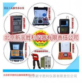 人防门检测气密性检测平台; 人防工程气密性密闭性检测设备