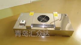 洁净室空调机组(AHU)加风机过滤器机组(FFU)送风方案