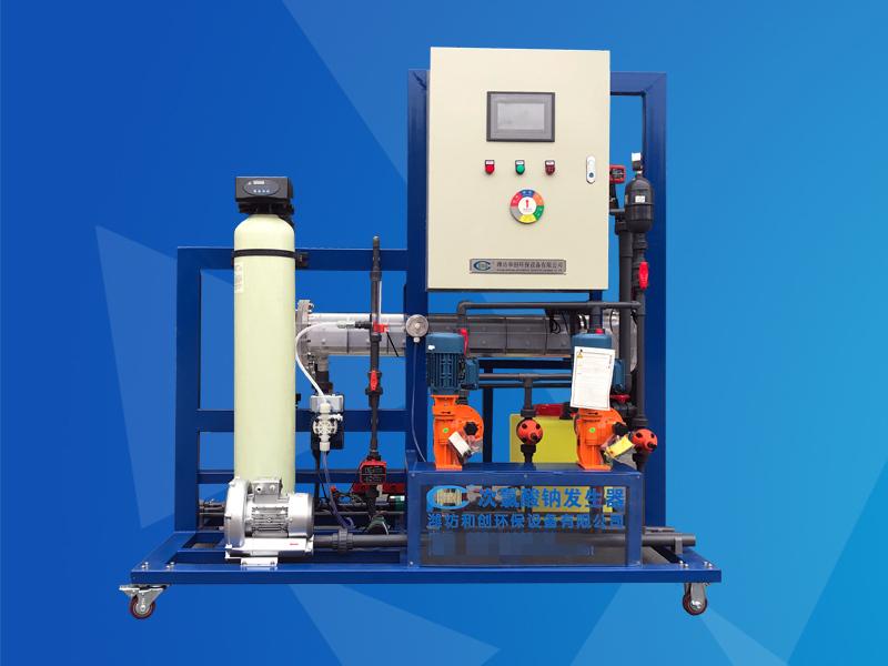 农村安全饮水消毒设备/智能化次氯酸钠发生器