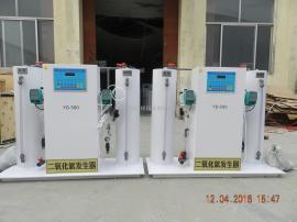 二氧化氯消毒设备厂家