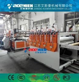 pp中空建筑模板生产线、塑料建筑模板生产线