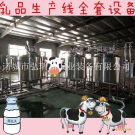 鲜牛奶加工设备_鲜牛奶巴氏灭菌机_小型鲜牛奶生产线价格