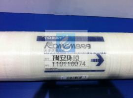 东丽抗污染反渗透膜TML20D-400给水流到34mil