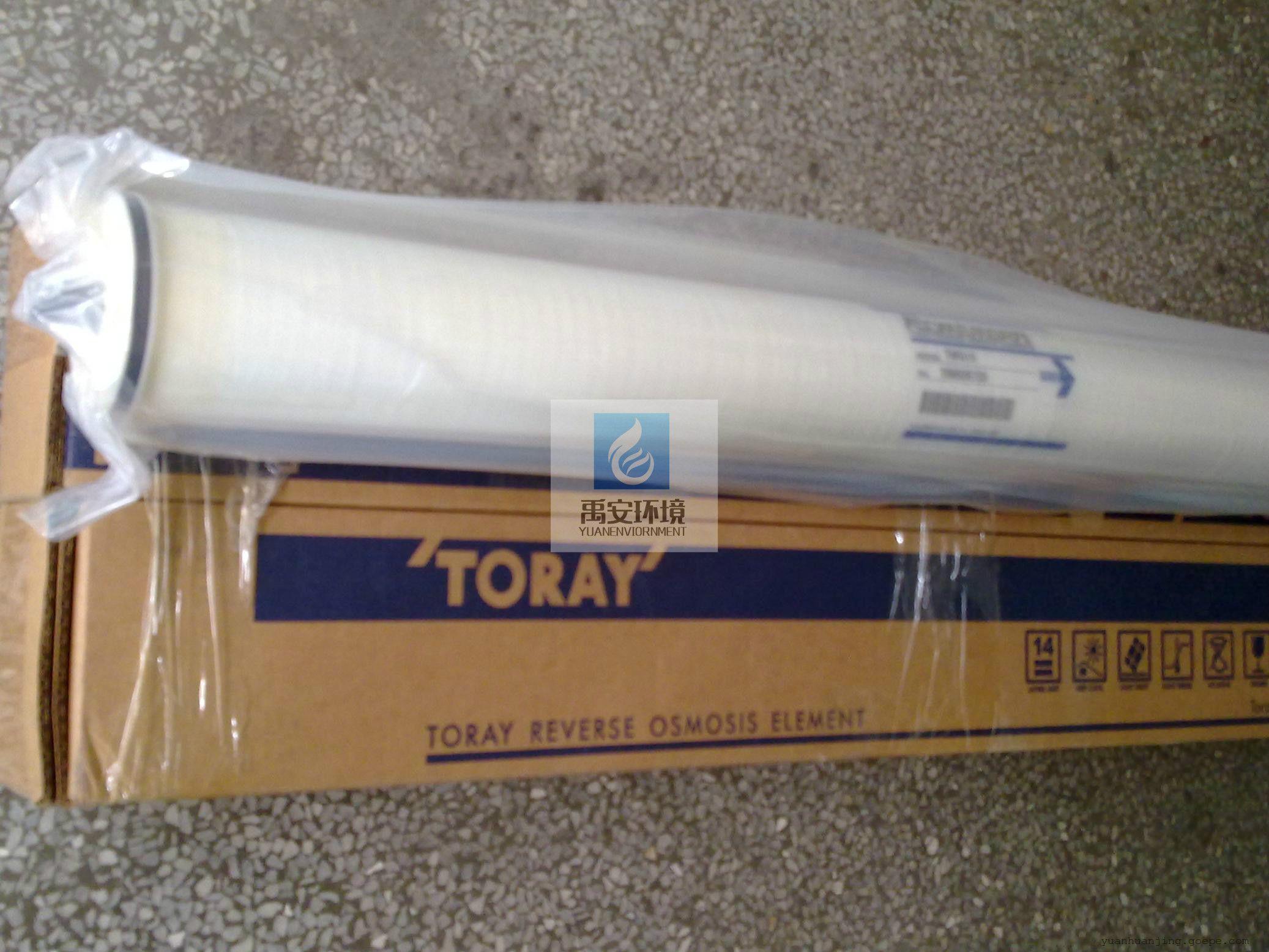 禹安环境东丽低压反渗透膜TML20D-3708英寸高化学耐久性抗污染膜