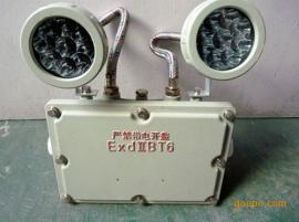 BCJ52粉尘防爆应急灯