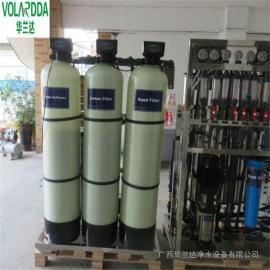电子半导体超纯水设备光伏高纯水设备 华兰达EDI反渗透设备