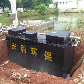 地埋一体化污水处理设备 地埋式污水处理设备 地埋污水处理