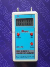 手持式负压表D8100数字式负压检测仪