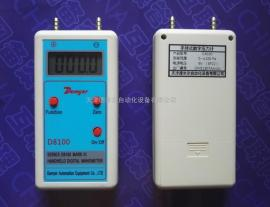 便携式负压检测仪D8100负压仪