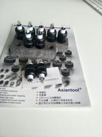 远路优势供应asiantool A3H 滑环