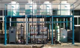 电镀废水除磷剂案例