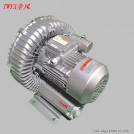 单相220V单段漩涡气泵1.5KW高压旋涡气泵吸尘风机厂家