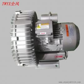 单相220V吸尘旋涡风机