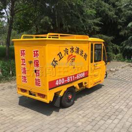 闯王CWQ28/15环卫移动高压清洗机小广告垃圾桶清洗设备厂家直销