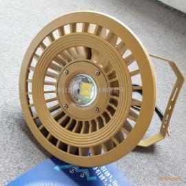 石油免维护防爆灯HRD95-120X防爆投光灯集成灯价格