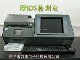 ROHS环保卤素检测仪
