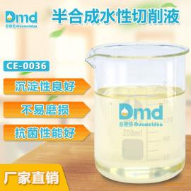 多美多半合成水性切削液 很好的润滑性和极压性
