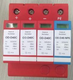 雷创防雷-一级防雷器DVA CSP 3P 100FM产品认证
