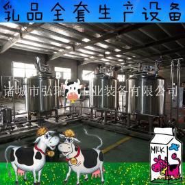 鲜牛奶设备|鲜奶吧巴氏杀菌机|小型鲜牛奶生产线厂家