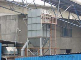燃煤锅炉环保除尘器
