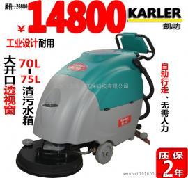 凯叻全自动洗地拖地机KL570BT手推式洗地拖干机