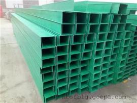 生产玻璃钢电缆桥架的厂家
