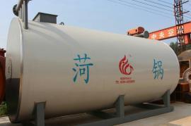 300万大卡导热油锅炉厂家 优质服务