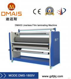 迪迈斯超大胶辊无底纸DMS-1800V
