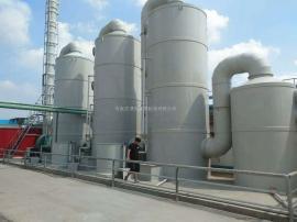 除臭净化设备喷淋塔酸雾净化塔洗涤塔氨吹脱塔环保设备