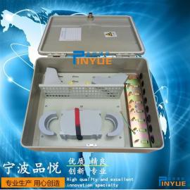 72芯光缆分纤箱新品热销