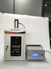 20K实验级超声波石墨烯剥离机
