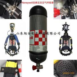 消防用SCBA124-C900空气呼吸器 双PANO面罩/6.8L Luxfer双气瓶