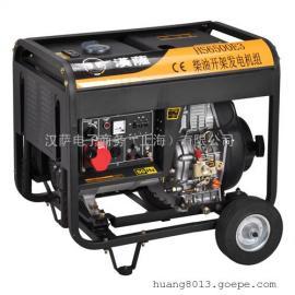 汉萨5KW柴油三相电启动发电机_进口柴油机动力